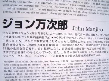 Manjirou_2